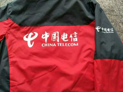 南京团体冲锋衣